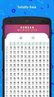 Screenshots - Korean Memorizer - learn to write and read Hangul