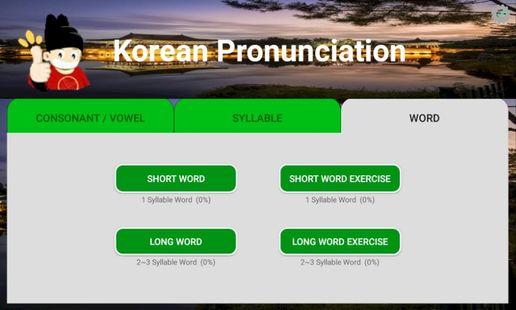 Screenshots - Korean Pronunciation (Lite)