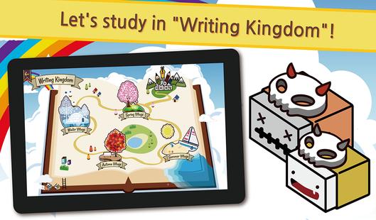 Screenshots - Korean Study Step1