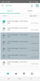 Screenshots - KT SMARKER 공식앱