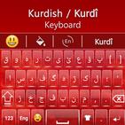Kurdish Keyboard QP APK