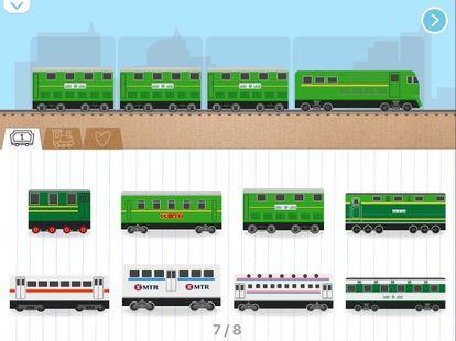 Screenshots - Labo Brick Train Build Game For Kids & Preschool