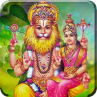 Lakshmi Narasimha swami HD Wallpapers