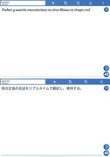 Screenshots - Language Translator Fast