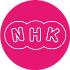 Learn Japanese NHK - Nihongo