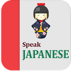 Learn Japanese Offline (Free) || Speak Japanese