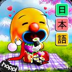 Learn Japanese with Bucha