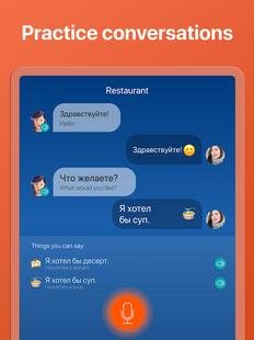Screenshots - Learn Russian FREE - Mondly