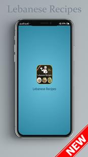Screenshots - Lebanese Recipes / lebanese recipes bbc