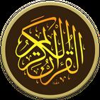 Listen Quran - Mp3 Audio Quran Offline