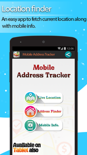 Screenshots - Live Mobile address tracker