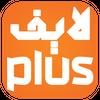 Live Plus - مباشر
