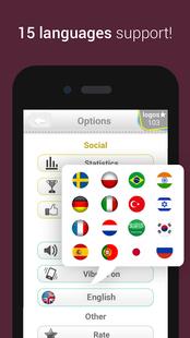 Screenshots - Logo Quiz