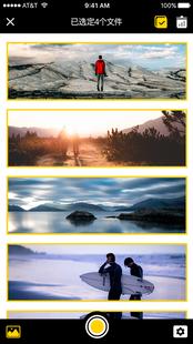 Screenshots - Lolly360