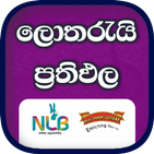 Lottery Results Sri Lanka (Sinhala/English/Tamil)