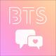 Love, BTS! (simulator)