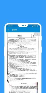 Screenshots - Lucent General Knowledge in Hindi