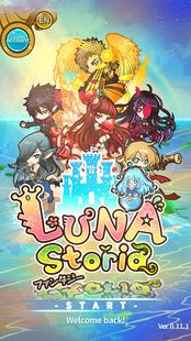 Screenshots - Luna Storia