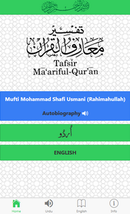 Screenshots - Maariful Quran