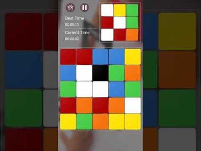 Video Image - Magic Cube Race