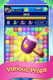 Screenshots - Magical Popstar –crush star game