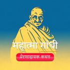 Mahatma Gandhi Quotes Hindi - Daily Quotes Hindi