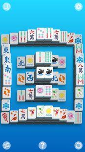 Screenshots - Mahjong