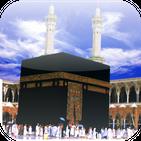 Makkah Tv Online
