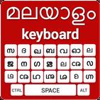 Malayalam Keyboard - Malayalam Input Method