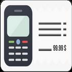Maquinetas Calculadoras