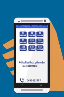 Screenshots - Marxaba Data Services