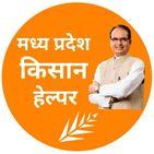 मध्यप्रदेश किसान - MP Kisan helper - Mandi Bhav