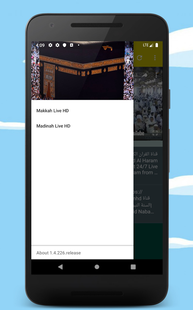 Screenshots - Mecca and Madina Online