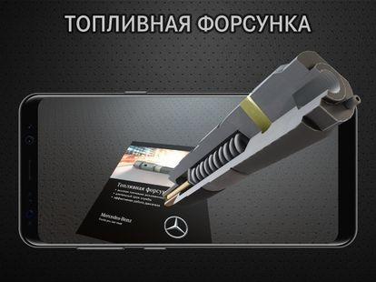 Screenshots - Mercedes Service