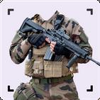 Military Man Photo Suit