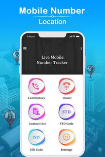 Screenshots - Mobile Number Location Finder