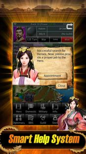 Screenshots - Mobile Three Kingdoms