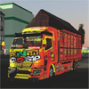Mod Truck Canter Serigala