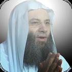 موسوعة الشيخ محمد حسان
