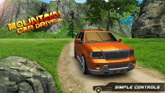 Screenshots - Mountain Car Drive