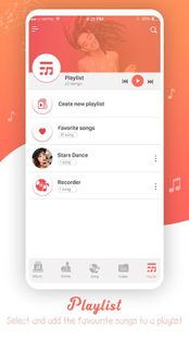 Screenshots - MP3 player - supporting sound adjustment