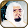 Mp3 Quran Audio by Ali Jaber All Quran WITHOUT NET