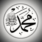 Muhammad's(pbuh) wives story