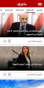 Screenshots - Mulhak