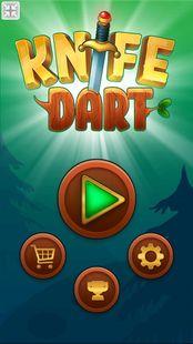 Screenshots - Multi-Games: New arcade