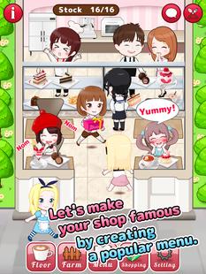 Screenshots - My Cafe Story2 -ChocolateShop-