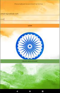 Screenshots - My Yojana (Personalised Government Schemes)
