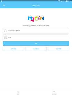 Screenshots - MyCard