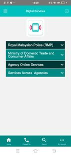 Screenshots - MyGov Portal