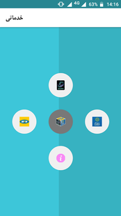 Screenshots - MyServices